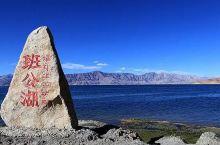 班公湖,作为新藏线入藏的第一道盛宴,群山之中,如同一条玉带,逶迤婉转。  春天的班公湖,湖畔绿草如茵