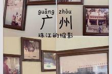 和时间作伴,慢享悠闲生活,  广州是珠江的缩影。一盅两件的早茶文化,是广州特有的广府文化。广州人最爱