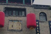 """王家大院:""""中国民间故宫"""",是王氏家族经明清两朝、历300余年修建而成,包括五巷六堡一条街,总面积达"""