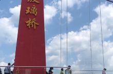 红石寨玻璃桥