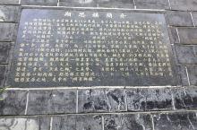 祭祀蒋氏始祖