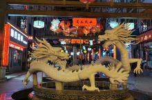 出差舟曲,步行街感受中国楹联文化!