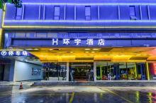 灵山最靓的宴会厅,昨天去参加了朋友的百日宴!这个多功能宴会厅,好气派好高大上!超大LED显示屏放图片