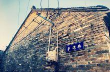 打卡小众江南水乡曲塘  第一次来到海安县的曲塘镇,小众的江南水乡。 始于唐,建于宋,古韵悠悠