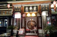 济仙家是天台县一家历史很长的老字号餐馆,这里以天台当地的农家菜为主。这里的生意很好,每天中午和晚上都