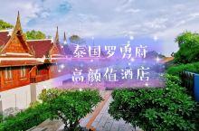 泰国旅行 小众旅行地罗勇府,高颜值海边酒店  今天Abby就带大家去泰国小众的旅行地罗勇府走走。罗勇