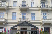 卡罗维发利 - 普普大饭店,这是一家建于1701年的五星级酒店,据说这里还经常举行各种电影节的颁奖活