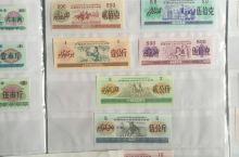 票证博物馆 - 计划经济时的票,啥啥都要票,又按省,市,和国家发行,行政区域从上到下可以使用