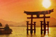 国庆假期寻找小众旅游景点(10/3 宫岛~严岛神社,海上鸟居)  严岛神社~古朴的的丝柏皮屋顶,朱红