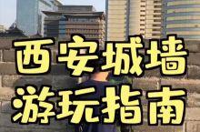 西安携程当地向导  告诉您西安城墙应该怎么玩。  来西安想玩转大西安找西安当地向导强子。觉得不错值得