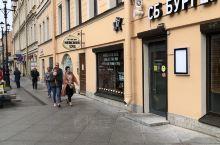 俄罗斯自由行之九126公寓和涅瓦大街 果戈里说:最好的地方莫过于涅瓦 在圣彼得堡。我们住进了一间