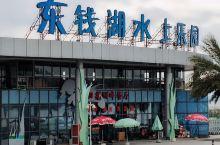 3月份左右去的宁波东钱湖水上乐园,真的好美,正好赶上花海节,后面图片宁波威斯汀