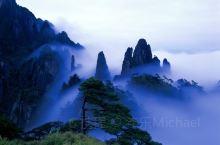三清山风景名胜区位于江西省上饶地区,旅游资源丰富,种类齐全,景点众多,现为世界自然遗产、世界地质公园