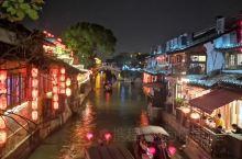 这次去西塘游玩 正好赶上了汉服节 全是穿汉服 夜景格外好看!走遍了大街小巷,坐过了船,尝尽了当地小吃