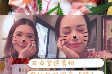 宁波私藏日料分享「极地港刺身料理 鲶」 日本空运食材,超新鲜~  店名:「极地港刺身料理鲶」 坐标: