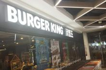 汉堡王最近几年在中国大肆扩张,就连长春都开了十家左右的餐厅。今天介绍这家在红旗街欧亚商都C座2号门一
