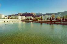拉萨·西藏   西藏大学风景。