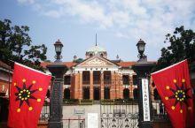 辛亥革命武昌起义纪念馆,因整栋建筑红砖红瓦,所以在武汉又称为——红楼,从这里打响的第1枪推翻了中国2