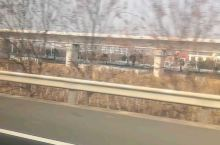 忘记了第几次来到江苏,从连云港到徐州的路上,平坦的高速公路旁边就是高铁轨道,感叹现在交通的发达,国家