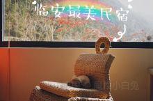 临安最美民宿 冬日最暖的家 又见民宿位于杭州太湖源景区,是一座依山傍水,独处静雅的建筑。民宿主人帅哥