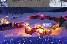 第一天,哈尔滨出发,亚布力滑雪,亚布力泡温泉,住亚布力。 第二天,亚布力出发,亚雪驿站,冰雪画廊,