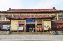 """青州博物馆,全国唯一的县级国家一级博物馆。赵秉忠状元殿试卷,""""宜子孙""""汉代玉壁,既是镇馆之宝,也是绝"""