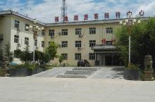 陕西宜君福地湖生态景区