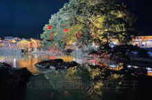 云水谣 百年老街百年老榕 山水相连阑珊灯火 适合带小孩体验农村生活