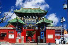 """岳飞庙又名精忠庙,后也称""""宋岳忠武王庙"""",是后人为纪念南宋抗金名将、中国著名民族英雄岳飞而建(110"""