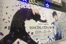 说到日本的仙台,可能很多人都知道这是鲁迅先生留学的城市,现在的年轻人可能有很多人知道这里是花样滑冰选