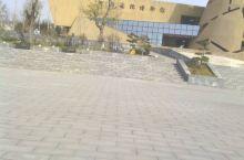 仰韶文化博物馆 2014年12月2日