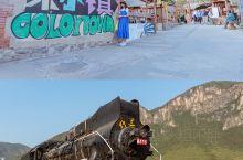 天津北京周边游 野三坡百里峡七彩艺术小镇 小众旅游地  ⇢抛开学习、工作的压力,远离城市的喧嚣,小长