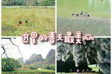 峰林走廊:这里的春天最美丽  最美的春天在哪里?在森林和田野里。 广州周边最美的春天在哪里?在英西峰