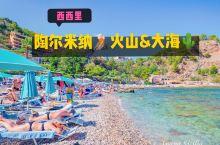 陶尔米纳西西里岛不能错过的绝美小镇  推荐理由: 陶尔米纳位于西西里岛的东岸,是一个迷人的沙滩小镇。
