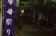 位于爱知县丰田市的举母神社