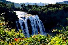 黄果树大瀑布古称白水河瀑布,位于贵州省安顺市镇宁布依族苗族自治县,它是世界上著名大瀑布之一。瀑布的高