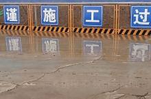 庆阳站将于七月二十号完工