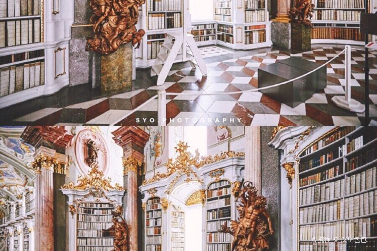 Admont Abbey Library2