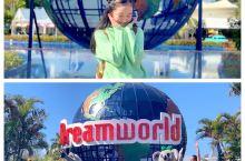 梦幻世界是集澳大利亚精华于一身的主题乐园,也是可以一站式体验到最多最具澳洲特色,主题最全面的主题乐园