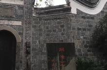 李庄古镇 #李庄 独自穿梭在巷道里,行走在古镇之中,寻寻觅觅,冷冷清清,望着眼前陌生的一切,感觉却是
