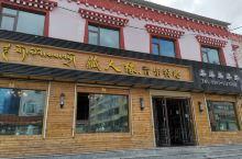 玛曲赛马之乡,有个藏人缘~音乐餐吧! 这里的火锅味道好,K歌也不错!