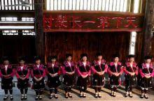 广西桂林长发村,这个瑶寨已经有上百年的历史,居住着最多的瑶族人。这里是最淳朴的瑶族风情和小木楼,里面