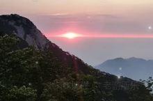 泰山顶峰看日出日落 泰山风景区