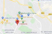 梅克内斯至沃呂比利斯(穆萊伊德里斯)最齐全便宜交通攻略Meknès to Volubilis (Mo