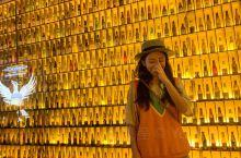 长沙  啤酒博物馆 See You Tomorrow  去文和友龙虾排好滴路上发现了这个小酒吧