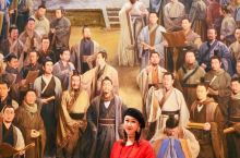 山东曲阜,孔孟之乡。尼山圣境,孔子出生及成长生活的原址。孔子生活在公元前500年的周朝,他的父亲叔梁