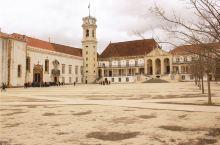 葡萄牙科英布拉大学:欧洲最古老的大学之一