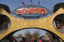 大年初三,吴桥看杂技,节目真心好看,沧州地灵人杰有绝活儿