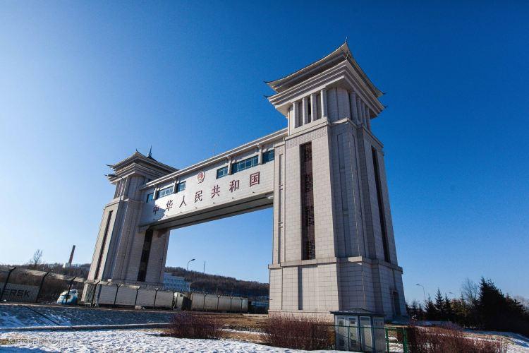 綏芬河國門1