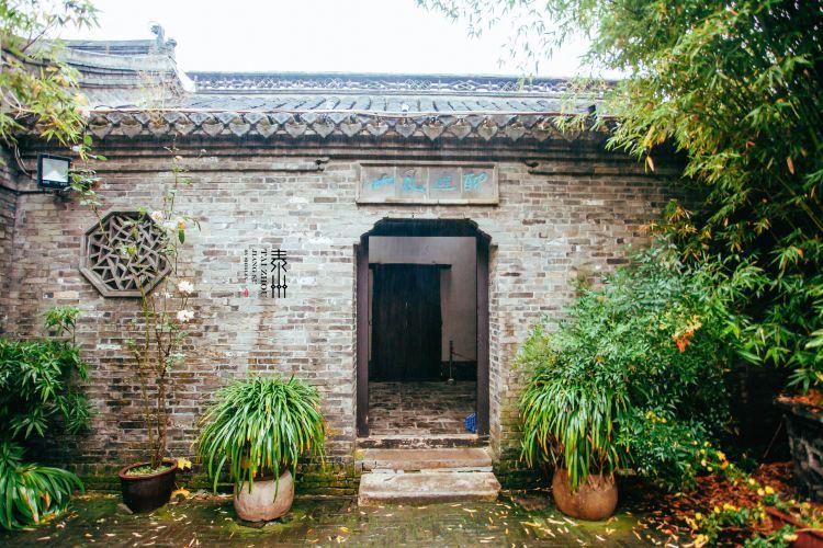 Zheng Banqiao Memorial Hall 3